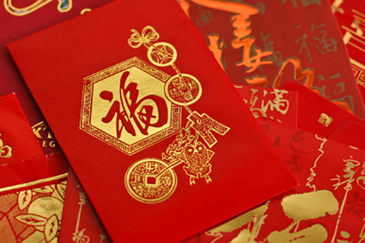 5 easy-to-make decorations using red packets - Mummyfique